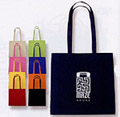 ON SALE! Colored Cotton Bags - As Low As: $1.83
